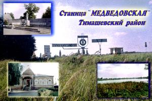 mesto_raspolozhenie